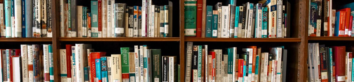 Hudson Valley Library Association